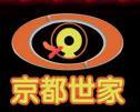 京都世家北京烤鸭