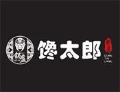 饞太郎鍋盔