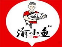 渝小鱼酸菜鱼饭