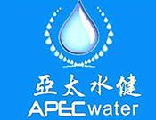 亚太水健净水器