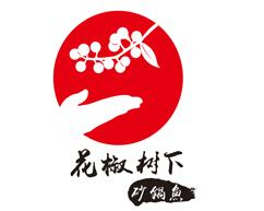 花椒树下砂锅鱼