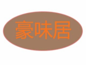 豪味居黃燜雞米飯