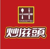 炒滋頭中式營養快餐