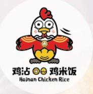 鸡沾鸡米饭