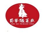蜀客酸菜鱼