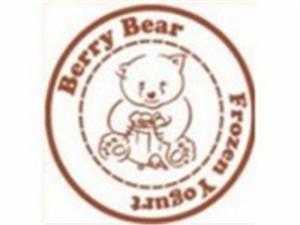 贝瑞熊冰激凌
