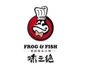 味三絕美蛙魚頭