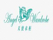 天使衣柜童装