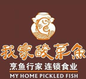 壹品鱼我家酸菜鱼