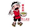 渥太郎日式砂锅拉面