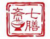 七膳斋火锅