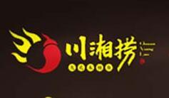 川湘撈噴泉火鍋