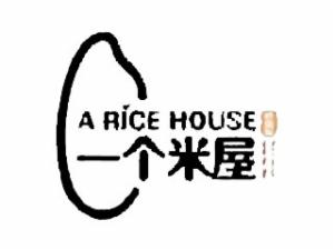 一個米屋砂鍋飯