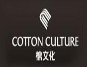 棉文化内衣