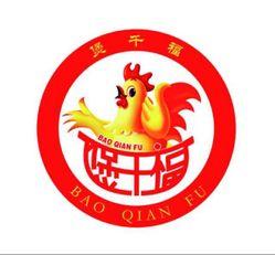 煲千福重慶雞公煲