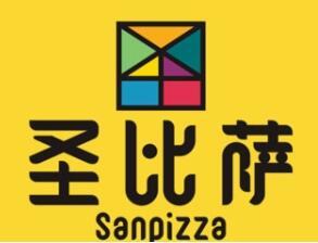 圣比薩披薩