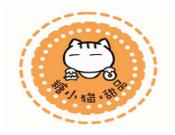 糖小貓甜品