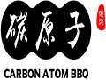 碳原子精酿串吧