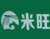 米旺火鍋米線