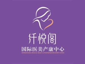 纖悅閣產康中心