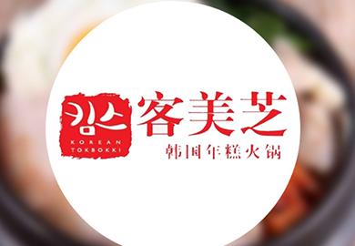 客美芝韓國年糕火鍋