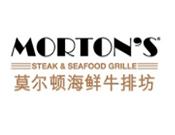 莫爾頓海鮮牛排坊