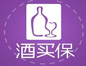 酒买保车险