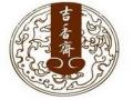 吉香齋黃燜雞米飯