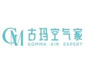 古瑪空氣家