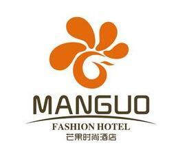 芒果時尚酒店