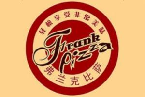 弗兰克披萨