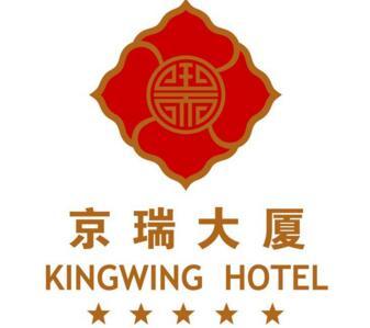 京瑞溫泉國際酒店