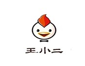 王小二炒雞
