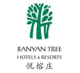 悦榕庄酒店