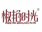 椒艷時光麻辣香鍋
