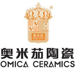 奧米茄陶瓷