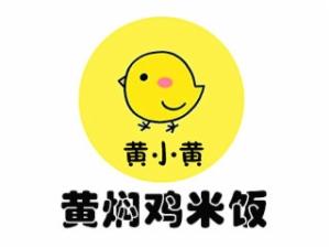 黄小黄黄焖鸡米饭
