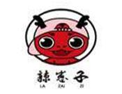 辣崽子火锅