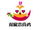 双椒恋尚鸡瓦香鸡米饭