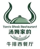汤姆家的牛排