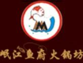 岷江魚府火鍋