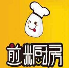 煎米廚房炒飯
