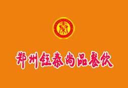 鈺秦尚品魚火鍋