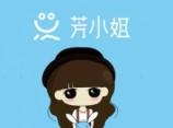 芳小姐水煮魚