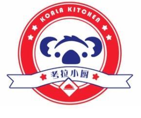 考拉小厨亲子餐厅