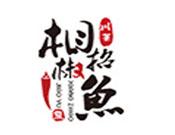 相招椒鱼特色川菜