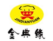 金典緣黃燜雞米飯