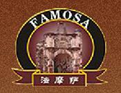 法摩萨咖啡