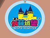 加菲城堡童装