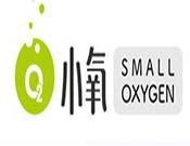 O2小氧鮮榨果汁